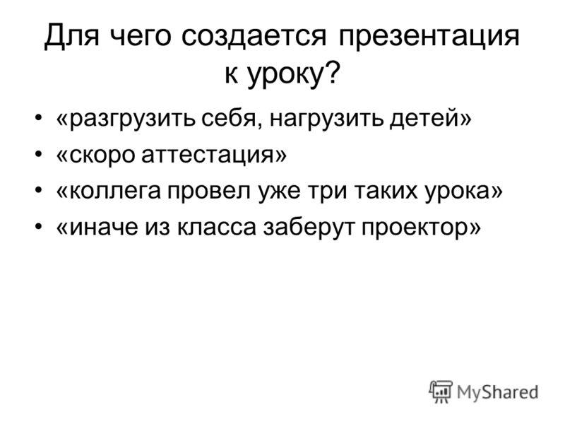 Сетевая методическая поддержка http://do.iso.karelia.ru