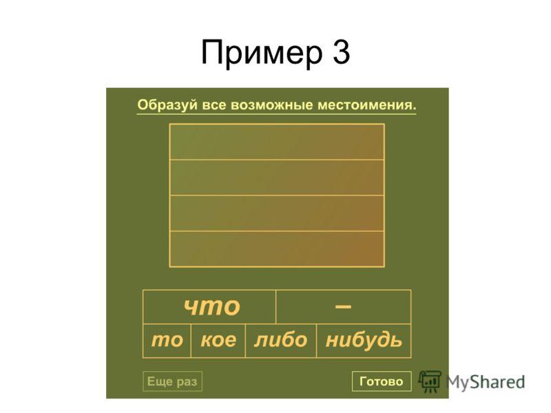 Пример 2. Построение графика зависимости силы ударов молекул по стенке от времени