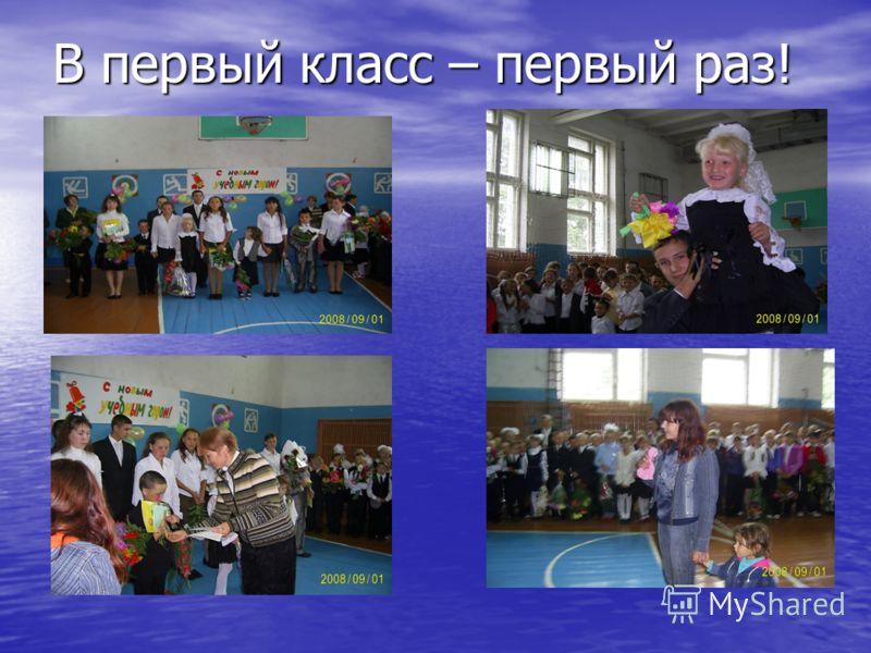 После уроков После уроков Ольга Васильевна, за то, что мы хорошие и послушные, после уроков разрешает смотреть мультфильмы и играть на компьютере.