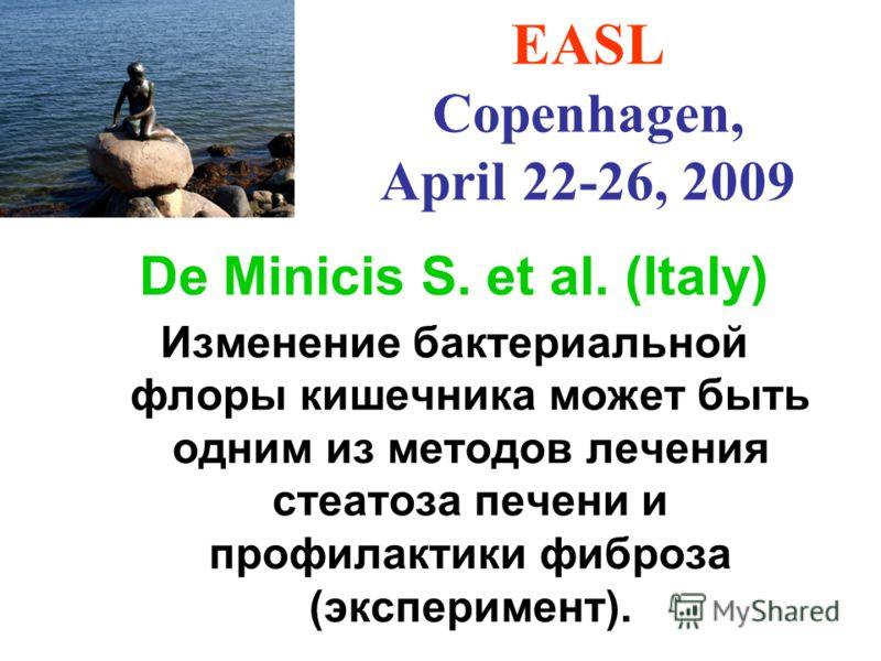 De Minicis S. et al. (Italy) Изменение бактериальной флоры кишечника может быть одним из методов лечения стеатоза печени и профилактики фиброза (эксперимент). EASL Copenhagen, April 22-26, 2009