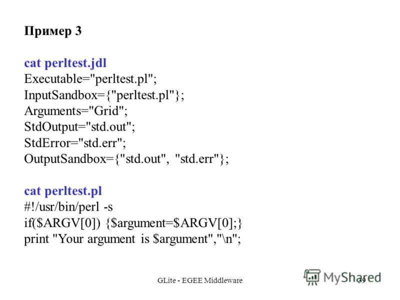 GLite - EGEE Middleware39 Пример 3 cat perltest.jdl Executable=