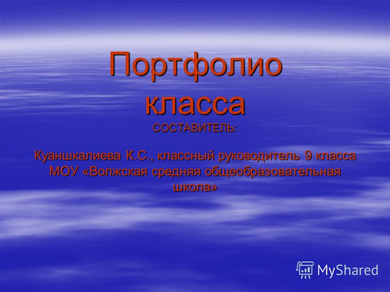 Бесплатно и без регистрации скачать рефераты сочинения РЕФРФ всероссийский банк рефератов Бесплатные рефераты