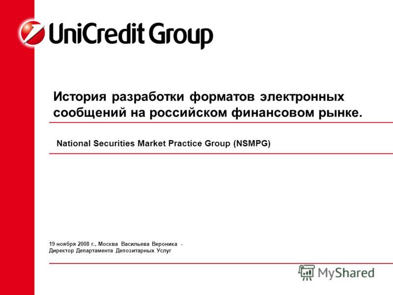 Securities Market Practice Group 114