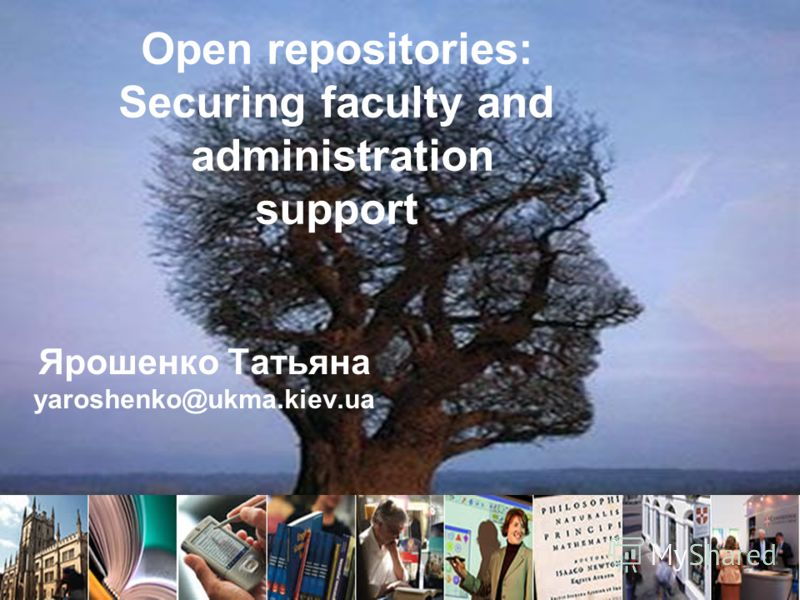 Open repositories: Securing faculty and administration support Open repositories: Securing faculty and administration support Ярошенко Татьяна yaroshenko@ukma.kiev.ua