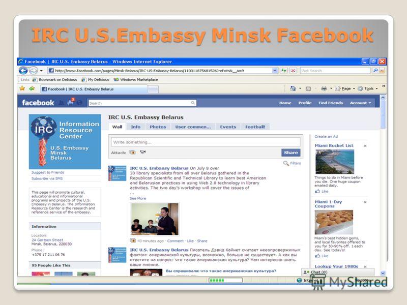 IRC U.S.Embassy Minsk Facebook