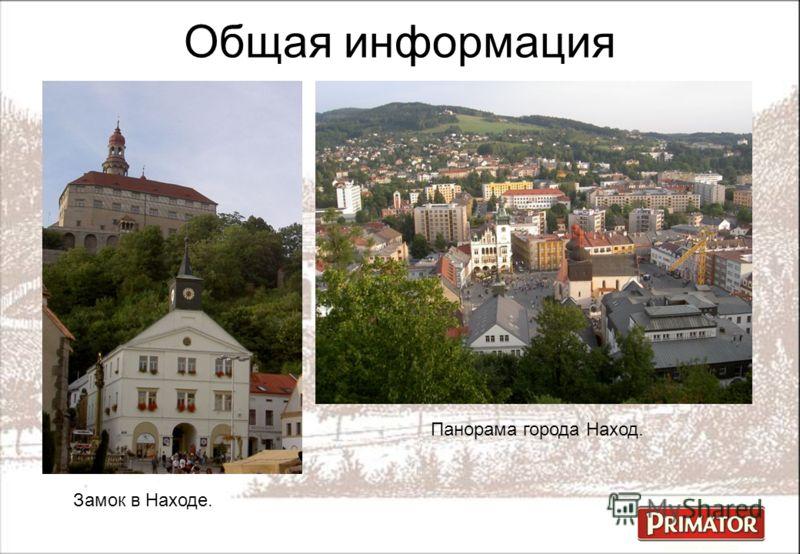 Общая информация Панорама города Наход. Замок в Находе.