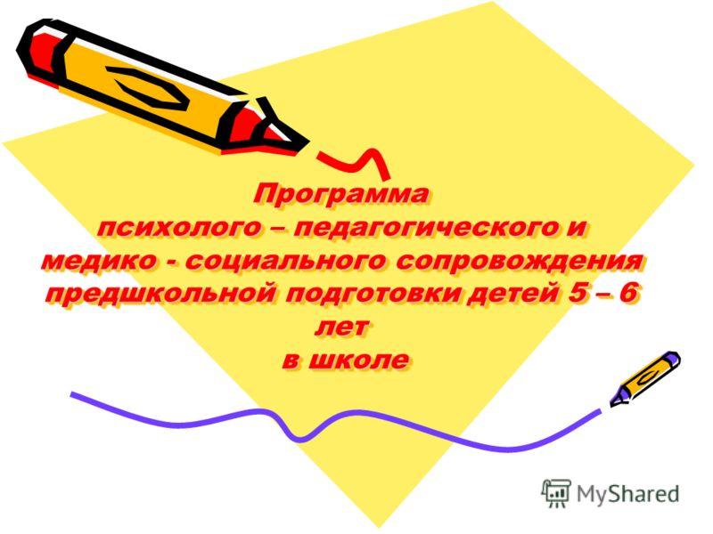 Папка по самообразованию воспитателя