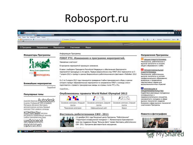 Robosport.ru
