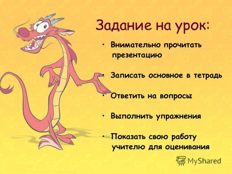 (Таблица) Табличное представление информации Автор: Косякина С.А., учитель информатики МБОУ гимназии 26 г. Томска