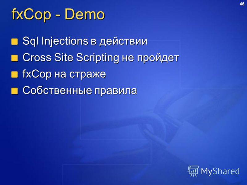 45 fxCop - Demo Sql Injections в действии Cross Site Scripting не пройдет fxCop на страже Собственные правила