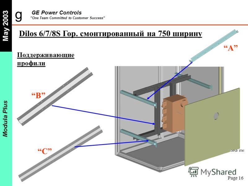 g GE Power Controls One Team Committed to Customer Success May 2003 Modula Plus Page 16 Dilos 6/7/8S Гор. смонтированный на 750 ширину Поддерживающие профили A B C