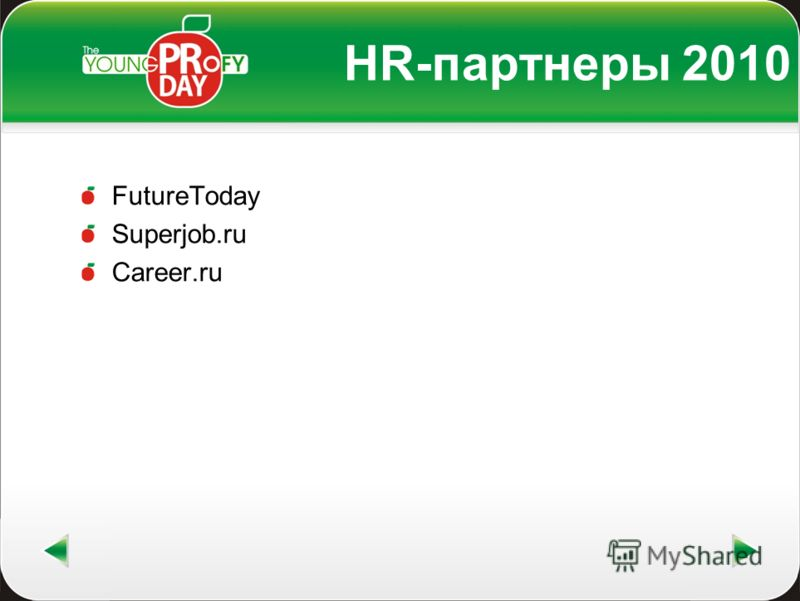 HR-партнеры 2010 FutureToday Superjob.ru Career.ru