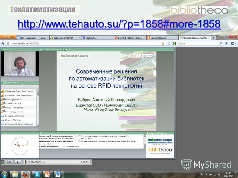 http://www.tehauto.su/?p=1858#more-1858