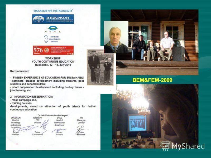 BEM&FEM-2009