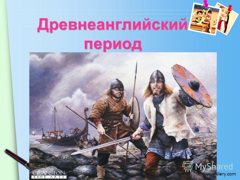 www.themegallery.com Древнеанглийский период