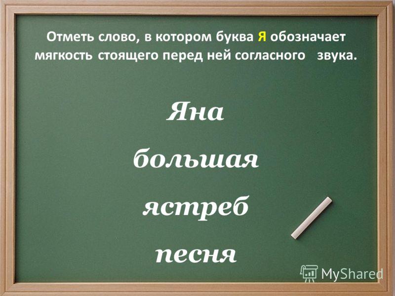 Диагностическая работа по русскому