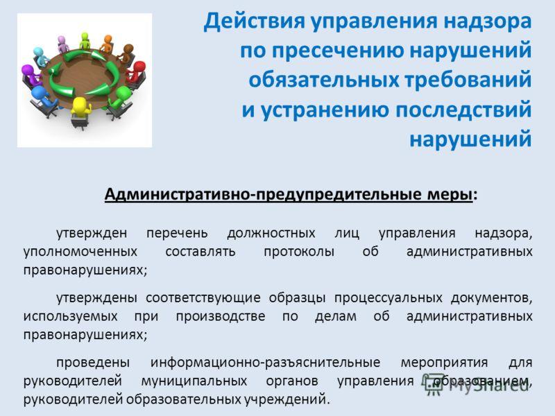 Протоколы Узи Образцы Утвержденные - фото 3
