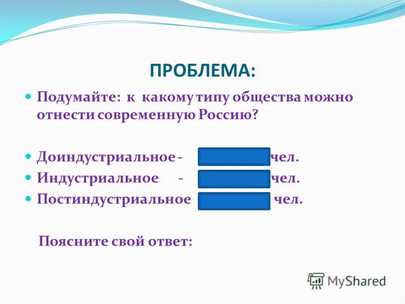 Работаем в группах: Используя текст учебника (§3) заполнить таблицу: