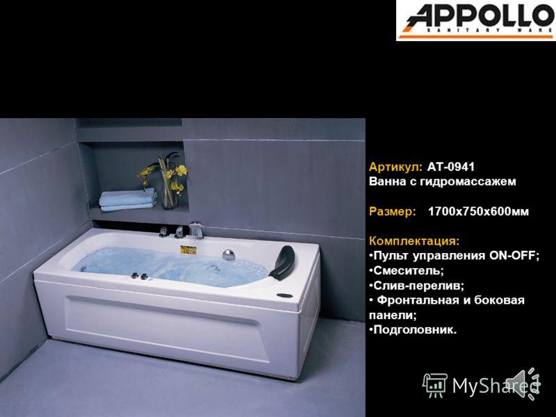 Артикул: А-2121 Ванна с гидромассажем и аэромассажем Размер: 1520х1520х710мм Комплектация: Сифон; Смеситель; Сенсорный пульт; Хромотерапия; Смеситель
