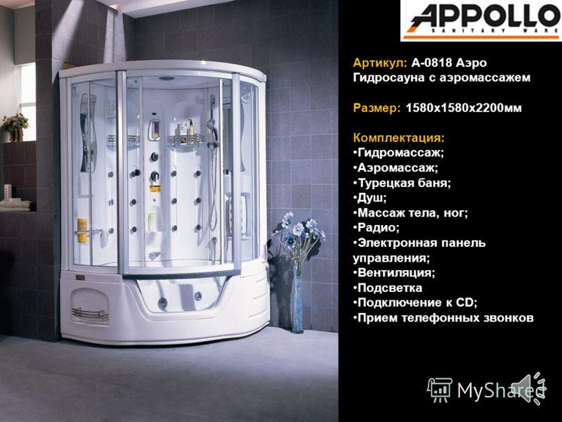4.Производство APPOLLO занимается исключительно изготовлением продукции из акрила, где доля производства составляет: - паровые кабины (гидросауны) 40%; - Душевые кабины и ограждения 30%; - Ванны 23%; - Душевые панели 3%; - Мебель 4%