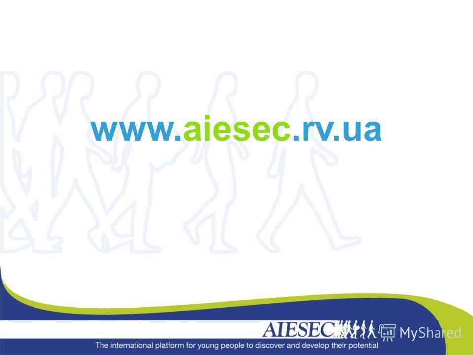 www.aiesec.rv.ua