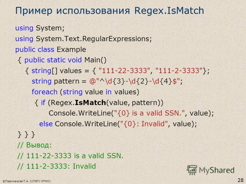 using System; using System.Text.RegularExpressions; public class Example { public static void Main() { string[] values = {