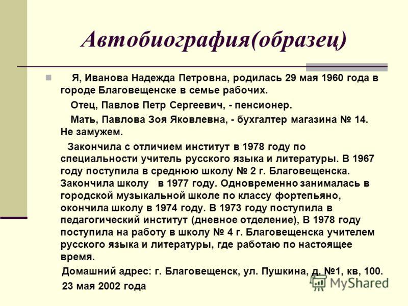 skachat-ekzamenatsionnie-raboti-po-algebre-dlya-9-klassa