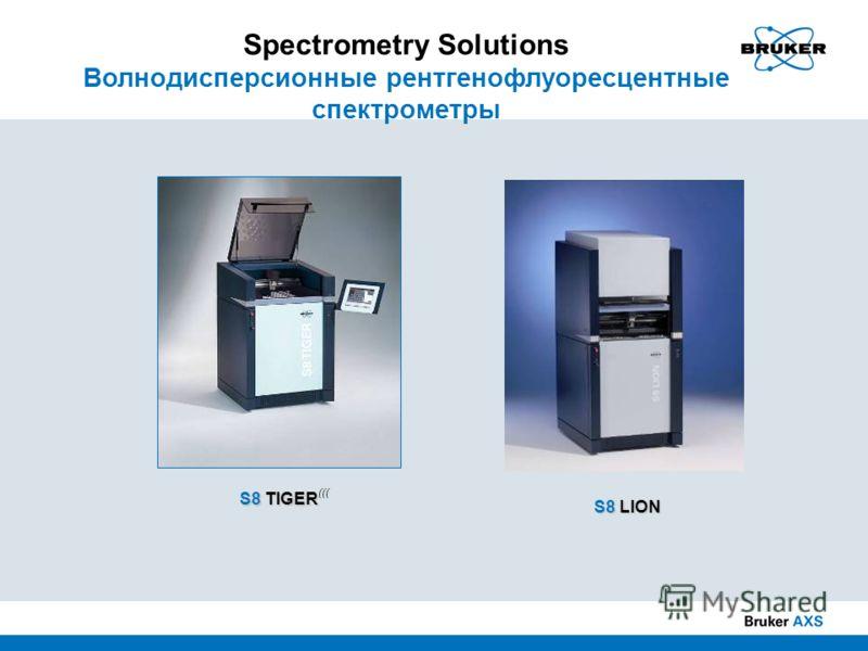 Spectrometry Solutions Волнодисперсионные рентгенофлуоресцентные спектрометры S8 TIGER S8 TIGER ((( S8 LION