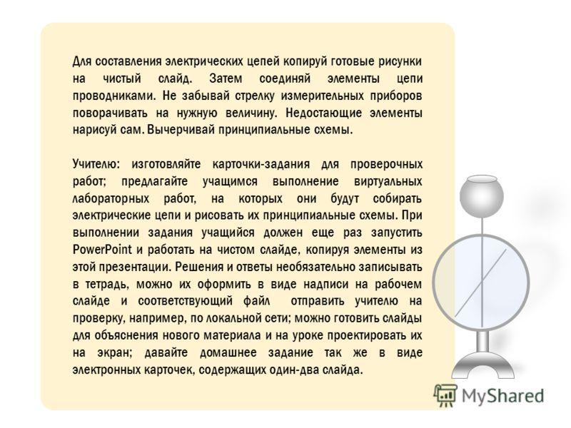 BigCamaganrambler.Ru Коробицин В. Версия 1.04. Моему другу Тимуру Кано 2010