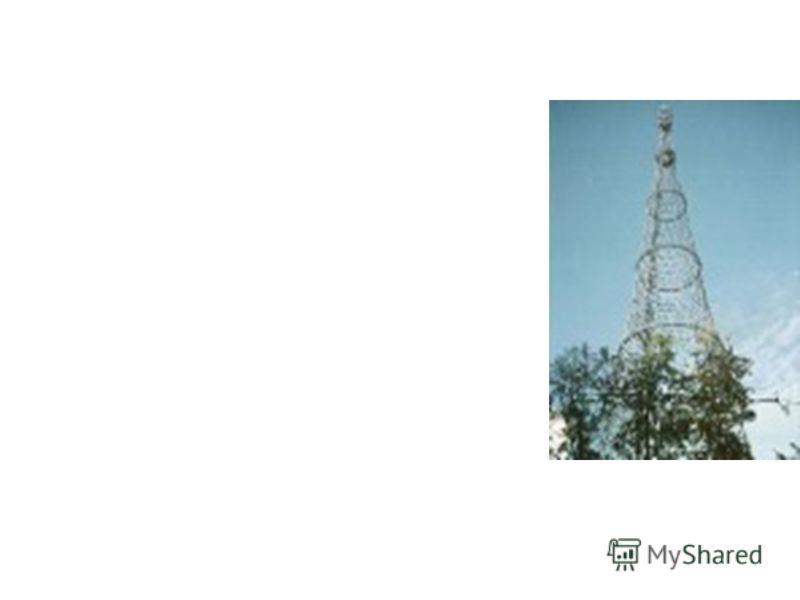Первой из самых мощных радиотелеграфных станций в начале прошлого века была точка в Северной Ирландии, её мощность составляла 500 кВт. Следующей стала станция в Кольтано, Италия, обеспечивающая соединения с США, Англией, Испанией и некоторыми колония