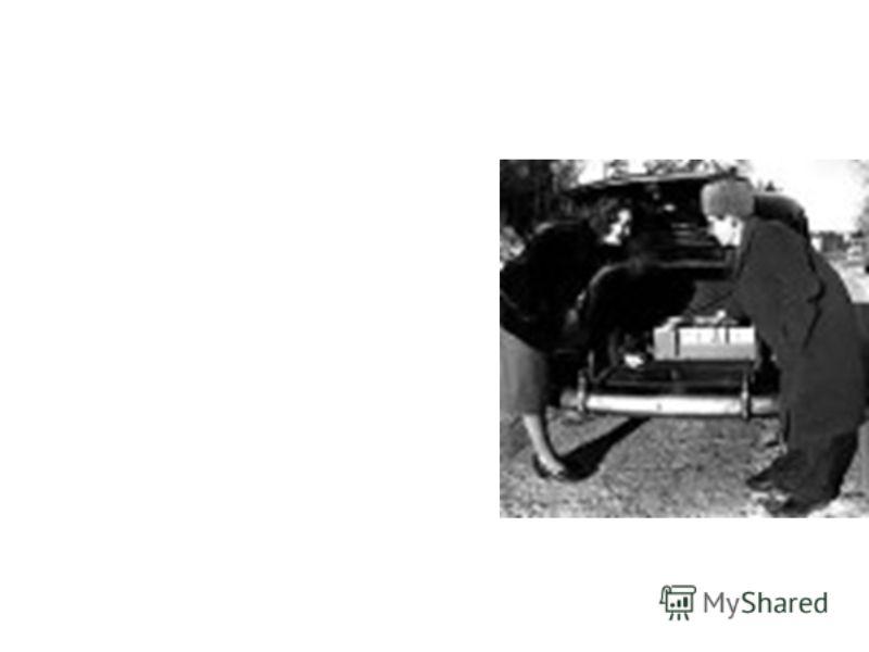 Компания AT&T Bell Laboratories создала радиотелефоны, устанавливающиеся в автомобилях.. Переключение абонента между каналами связи, в поисках свободного, осуществлялось вручную. Радиопередатчик позволял пассажирам или водителю связаться с АТС и таки