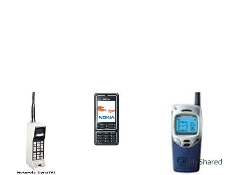 Сотовая связь развивалась с каждым годом всё быстрее. На рынки приходили новые операторы и производители. Motorola, долгое время почивавшая на лаврах лидера, потеснилась. Nokia, тихая финская компания, в 1987 году представила свой первый мобильный те