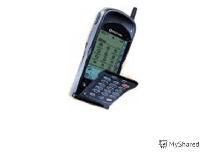 . В то же время был создан первый смартфон - Qualcomm pdQ-800 (объём памяти 2 Мб, совместим с CDMA 1900 и аналоговым CDMA 800, чёрно-белый 2 битный экран).
