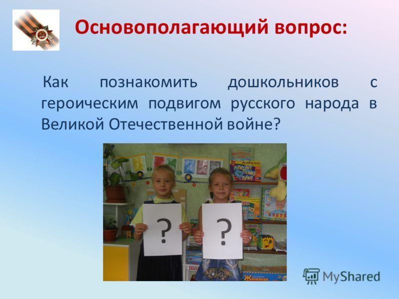 как познакомить дошкольников с чебоксарами