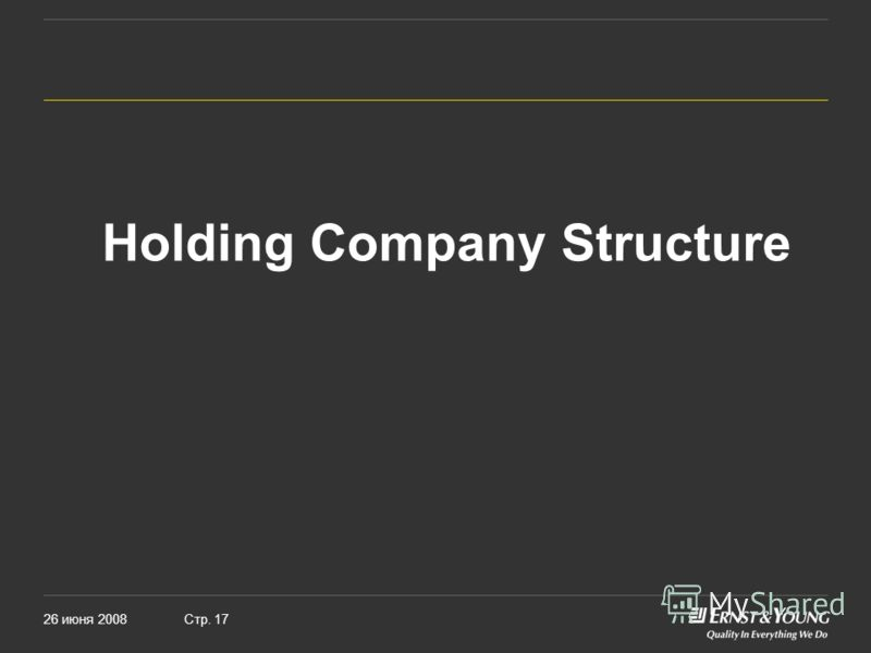 26 июня 2008Стр. 17 Holding Company Structure
