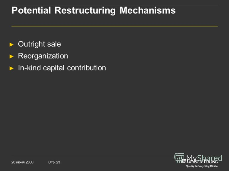 26 июня 2008Стр. 23 Potential Restructuring Mechanisms Outright sale Reorganization In-kind capital contribution