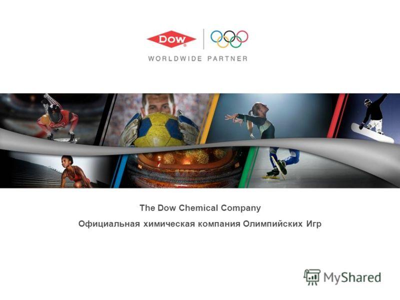 24 The Dow Chemical Company Официальная химическая компания Олимпийских Игр