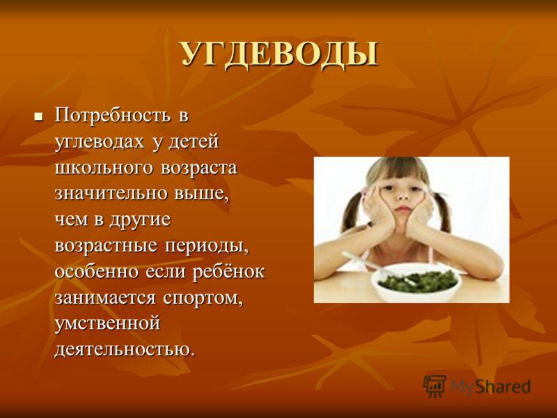 педиатр диетолог