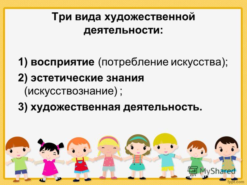 «Организация летнего отдыха детей» 36