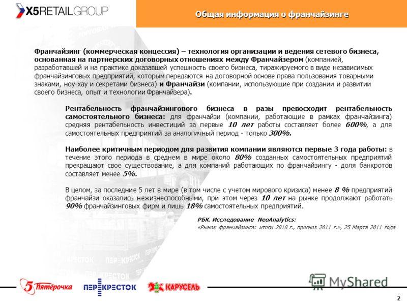 Коммерческое Предложение Юридической Компании Москва Образец - фото 6