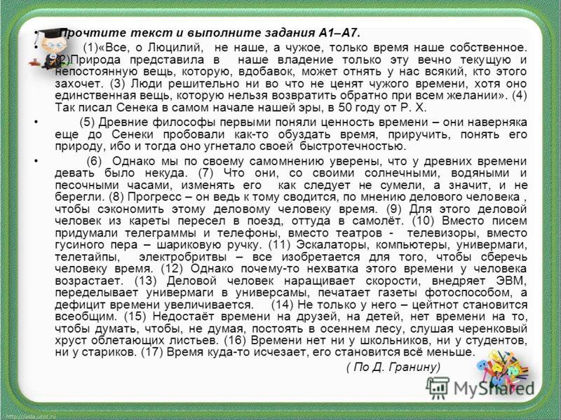 sochinenie-pro-znaki-prepinaniya-po-russkomu-yaziku-zachem-nuzhni