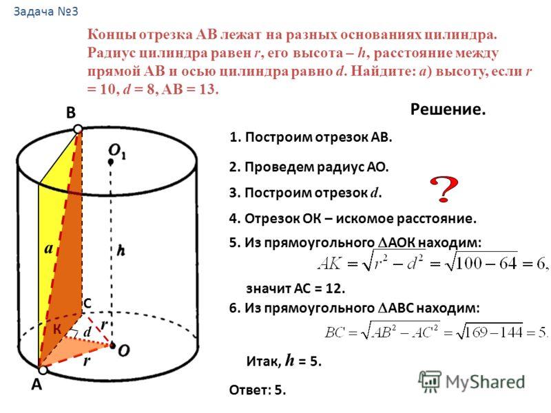 aHPSбSб SпSп 651890183+90 23233631863+18 21569023+90 412 14483+144 663631810831263 Найдите неизвестные элементы правильной треугольной призмы по элементам, заданным в таблице. A B C AA B C A B C A B C A B C A B C A B A A1A1 B1B1 C1C1