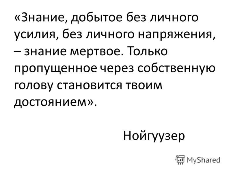 Применение ИКТ на уроках математики Из опыта работы Ивановой Т. А.