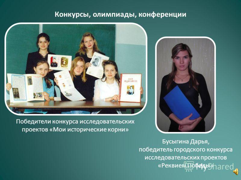 Методические разработки и публикации преподавателей