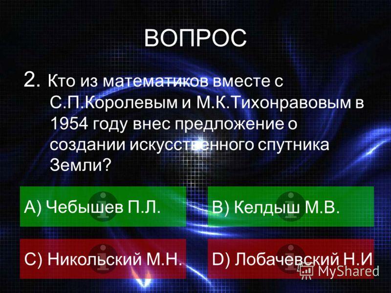 ВОПРОС 1. Сколько действий рассматривается в «Арифметике» Магницкого? A) 2 B) 3 C) 4D) 5