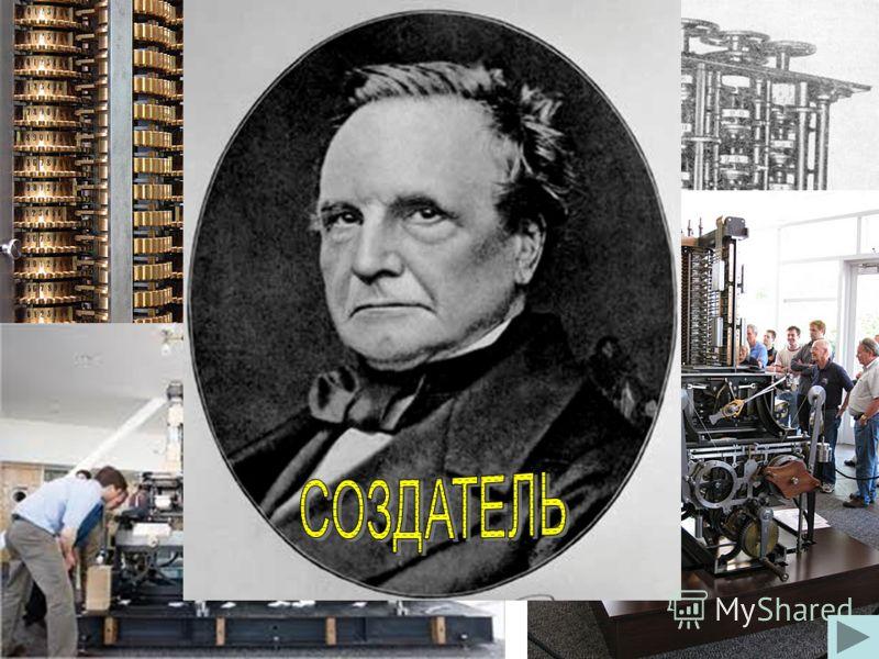 В далёком феврале 1943 года мир узнал о том, что в Соединенных Штатах запущен первый в мире электронный компьютер ENIAC, строительство которого обошлось почти в полмиллиона долларов.
