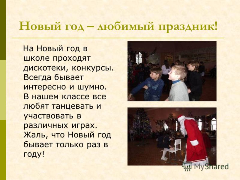 Встреча в ветеранами Великой Отечественной войны Накануне Дня победы мы навещали ветеранов Великой Отечественной войны, дарили им открытки, которые сделали сами, читали стихи. Они были нам очень рады, показали свои боевые награды, с радостью отвечали