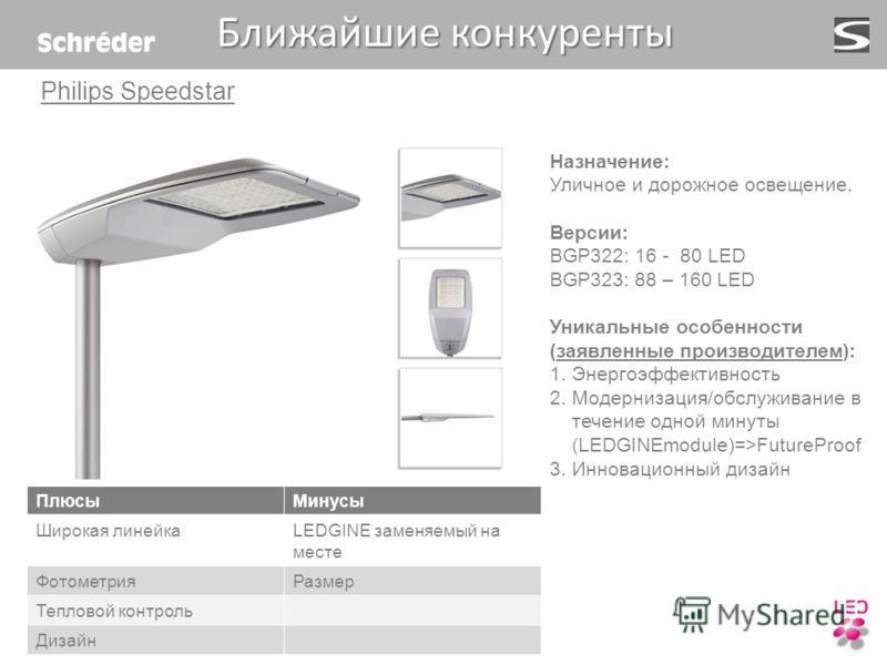 15 01 2012 teceo15 01 2012. Black Bedroom Furniture Sets. Home Design Ideas