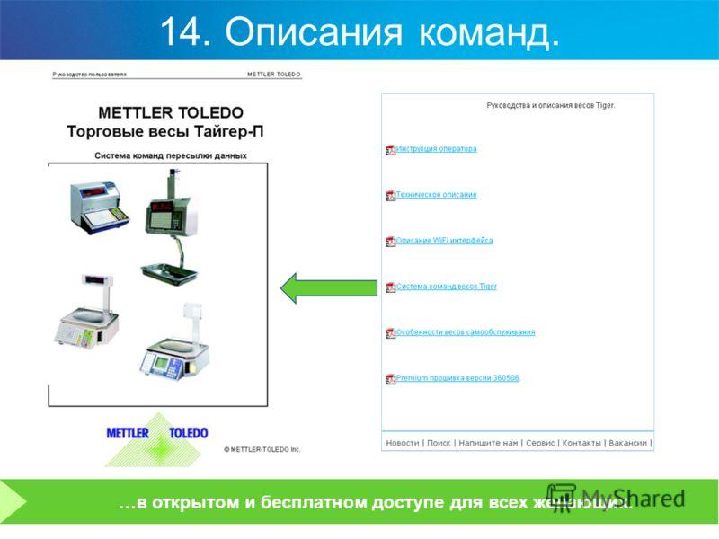 13. Печать logo и графических объектов. …до 12 изображений на одной этикетке. это одна этикетка размером 48х64мм