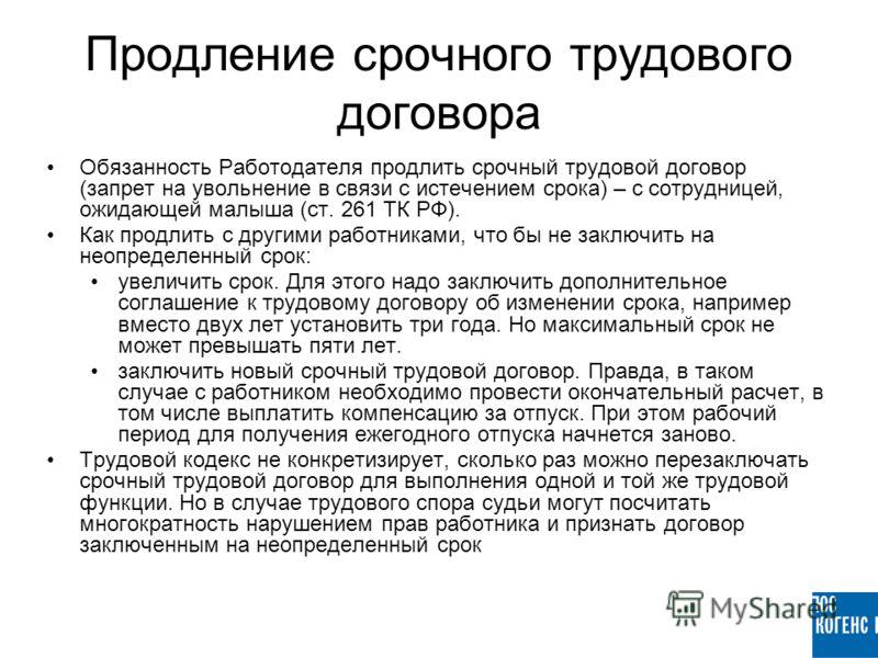 приказ о заключении договора материальной ответственности: